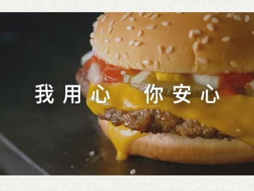 麥當勞全台休假 外商人資經理:一石三鳥的高招!