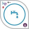 Introduction to water, santitation and hygene (WASH) Badge