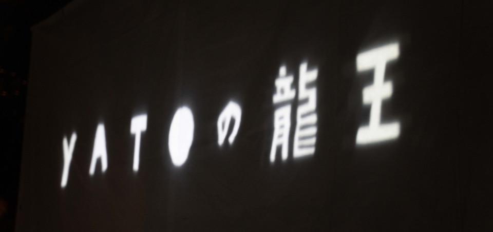 DSC03766.jpg
