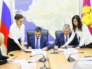 ГУП КК «Кубаньводкомплекс» стало участником нацпроекта по повышению производительности труда