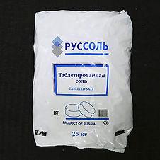 Таблетированная соль (2).jpg