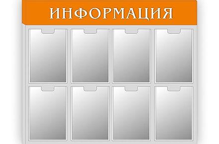 3д (1) (1).jpg