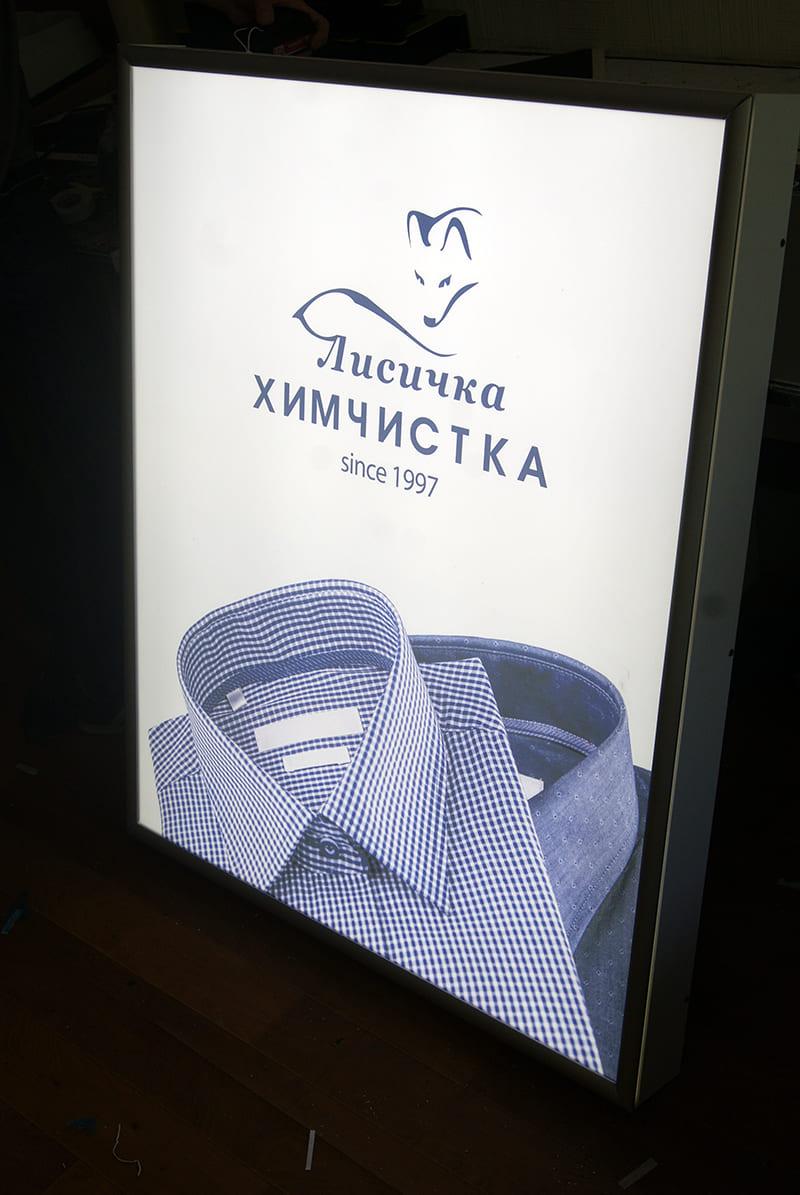 Световой короб на заказ Москва