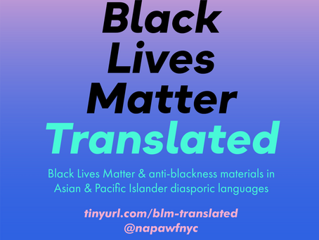 BLACK LIVES MATTER TRANSLATED FROM NAPAWFNYC