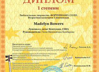 """My Students Took All Places At The All-Russia Piano Competition """"Territory of Music Without Boa"""