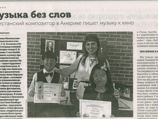 New Article in Russian Newspaper