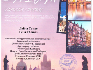 My Students Won The First Places in Prague and Los Angeles!