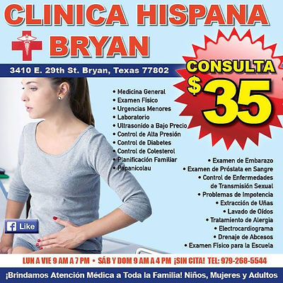 CLÍNICA_HISPANA_3.jpg