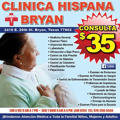 CLÍNICA_HISPANA_2.jpg