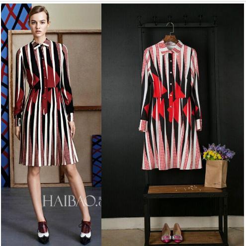 Long Sleeves Striped Printed Shirt Dress