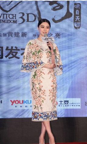 Half Flare Sleeves Appliques Flowers Printed Dress