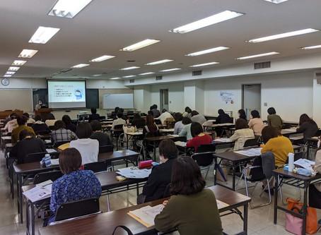 千葉県、母子・父子自立、婦人支援員研修会に参加