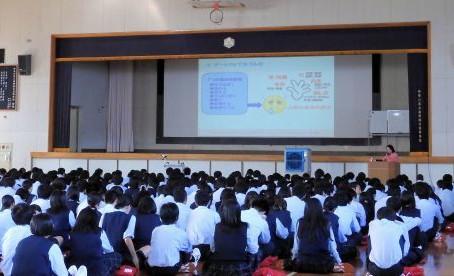 「デートDV」抑止授業を秦野総合高校で開催
