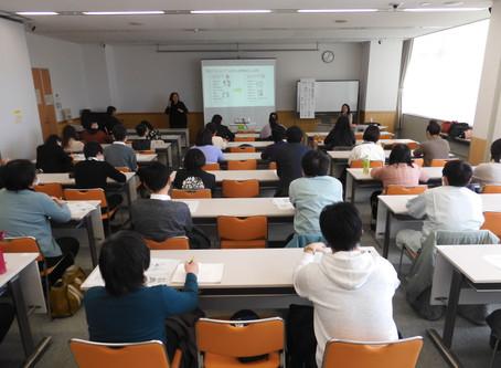 鳥取・米子で「素敵な関係をつくる」講座が開催されました