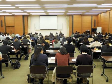 茨城県にて虐待研修会が開催されました。