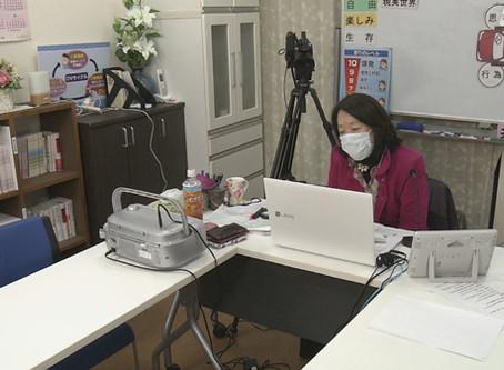 NHK「クローズアップ現代+」の取材について