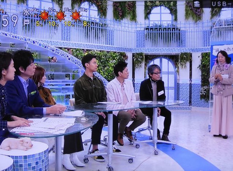 2月19日にNHKテレビ「あさイチ」~増え続ける児童虐待~の特集にステップの理事長が出演されました。(放送は終了致しました)