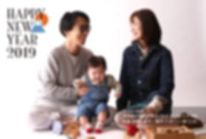 12/16(日)12組さま限定!年賀状撮影会 デザインサンプル