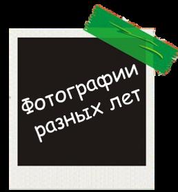 ico_foto.png