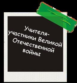 ico_VOV.png