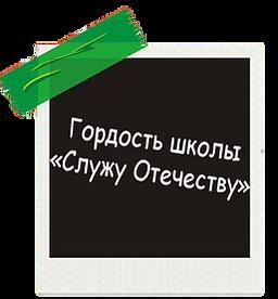 ico_sluguOtech.png