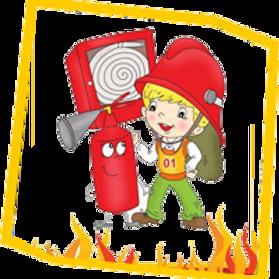 пожарная.png