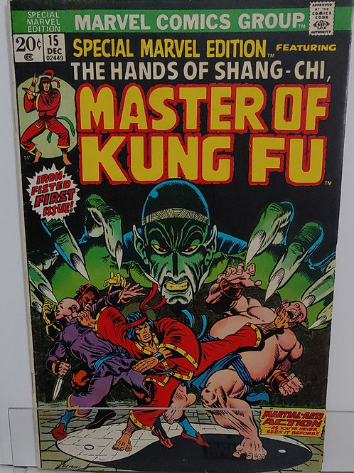 Special Marvel Edition #15  1st Shang-Chi