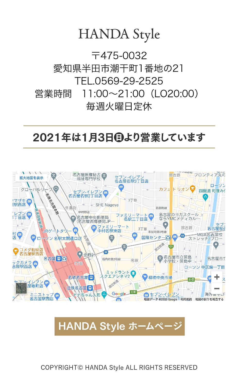 アセット 23webseisaku.jpg
