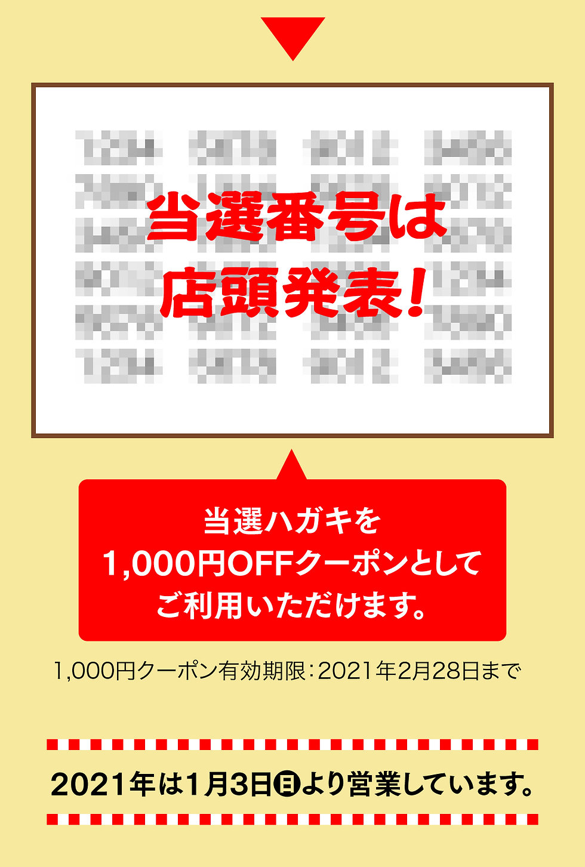 アセット 14webseisaku.jpg