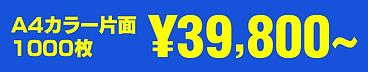 アセット 312x.png
