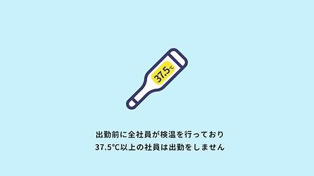 LP-taion.jpg