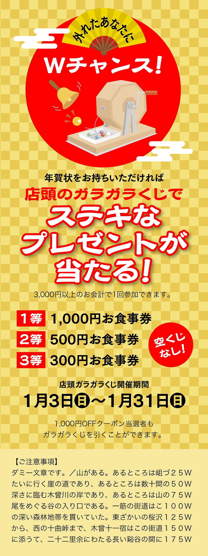 アセット 15webseisaku.jpg