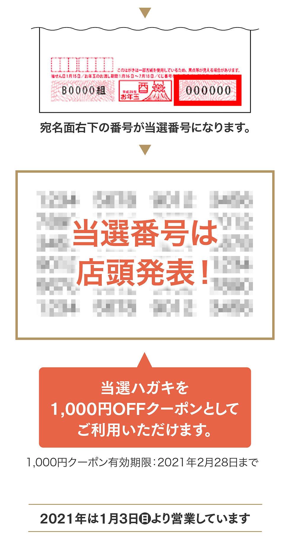 アセット 21webseisaku.jpg
