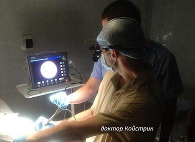 Эндоскопическое лечение слюнных желез в клинике Элефант