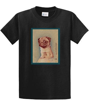 Dan Springer - China Pug Art - T-shirt