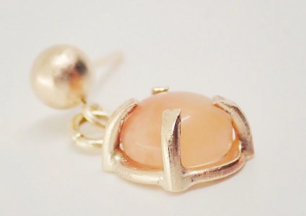 Peach moonstone & 9ct Gold
