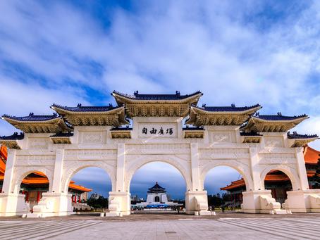 台灣陸委會公佈調整業務辦理方式之說明