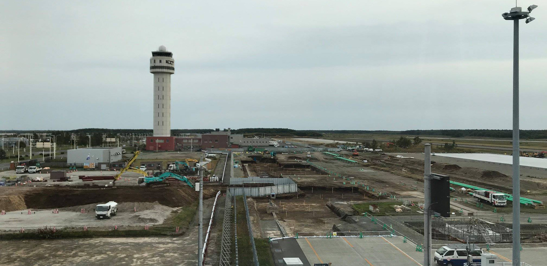 CTS AIRPORT