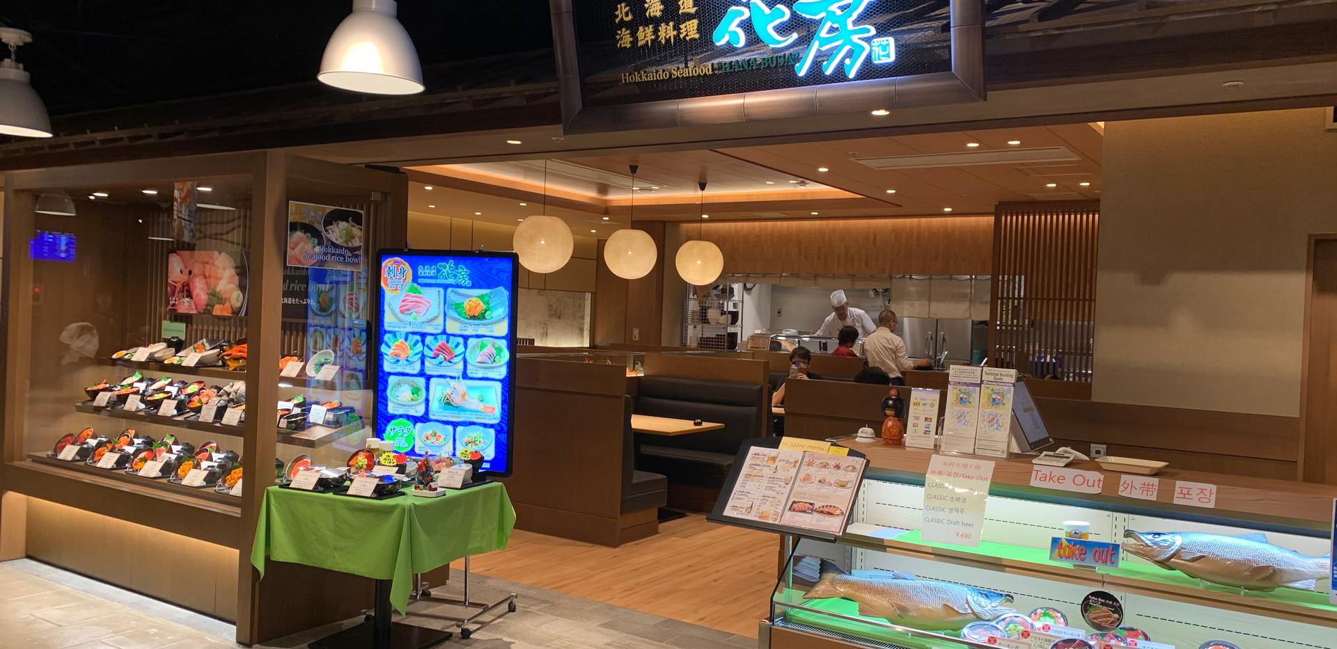 北海道市場食街堂 5.JPG