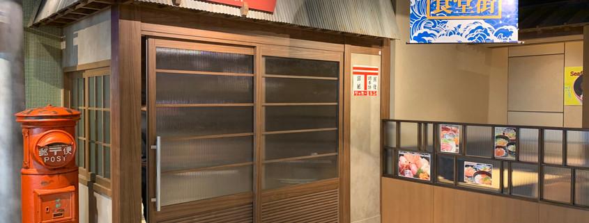 北海道市場食街堂 8.JPG