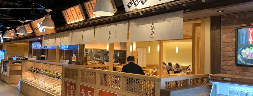 北海道市場食街堂 4.JPG