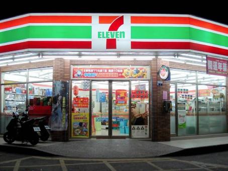 台灣的便利商店