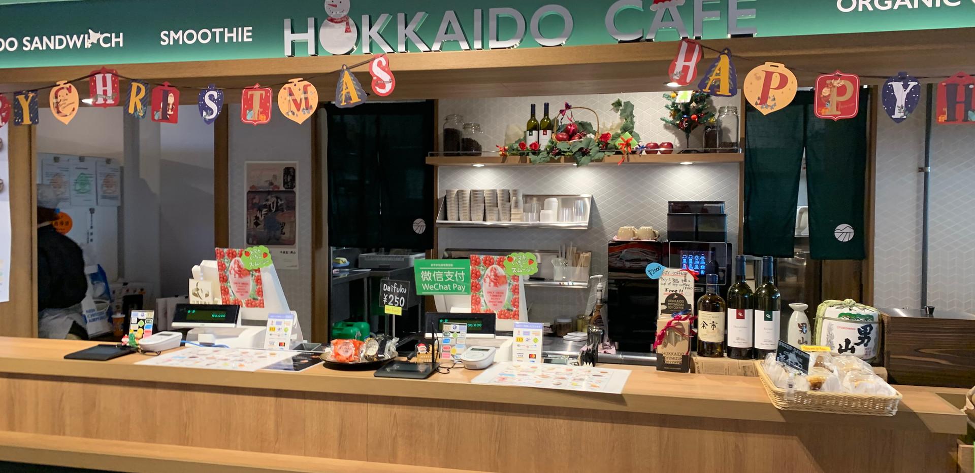 北海道市場食街堂 3.JPG