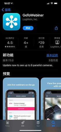 Mobile goto webinar.jpeg