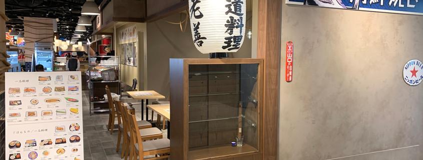 北海道市場食街堂 6.JPG