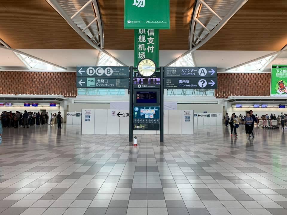 新千歲機場國際線 (21).jpg