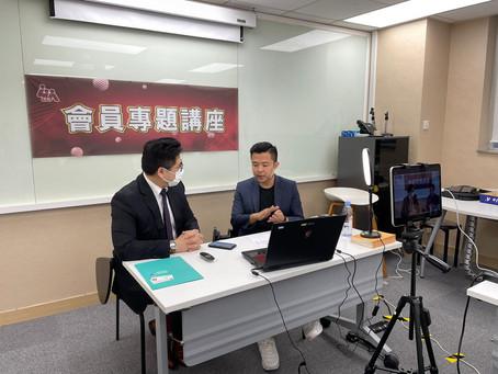 香港人壽保險從業員協會