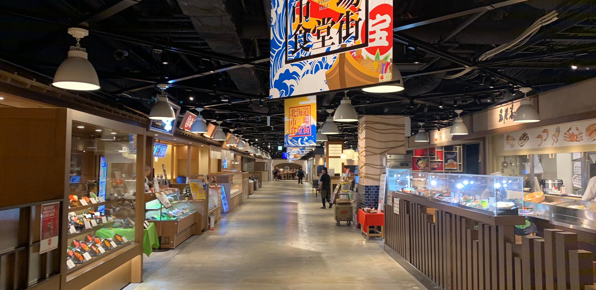 北海道市場食街堂 7.JPG