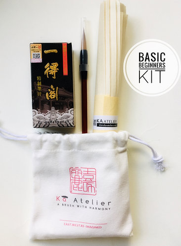 Basic Beginners Kit- Chinese Painting