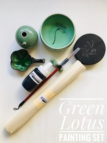 Jade Green Lotus Painting Set